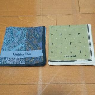 クリスチャンディオール(Christian Dior)のChristian Diorディオール、レノマのハンカチ2枚(ハンカチ/ポケットチーフ)