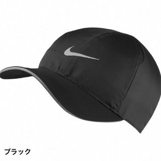 NIKE - NIKE ナイキ ランニング フェザーライトキャップ ラン 帽子 ブラック 黒