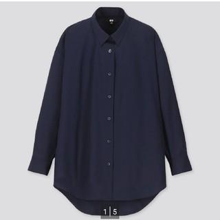 UNIQLO - 週末お値下げ! ユニクロ  エクストラファインコットンオーバーサイズロングシャツ