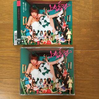 エーケービーフォーティーエイト(AKB48)の上からマリコ(Type K)(ポップス/ロック(邦楽))