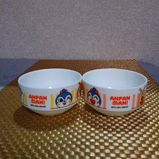 アンパンマン(アンパンマン)のアンパンマン小鉢  3個(プレート/茶碗)