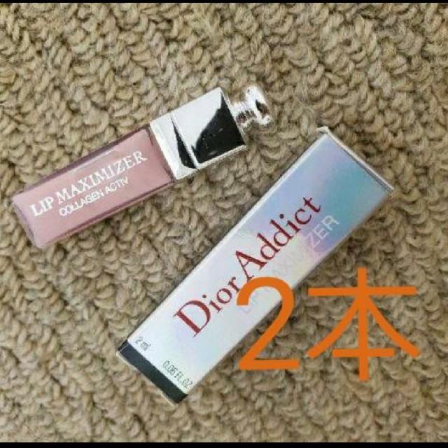 Dior(ディオール)のDior 〈2本セット〉マキシマイザー001 ミニサイズ コスメ/美容のベースメイク/化粧品(リップグロス)の商品写真