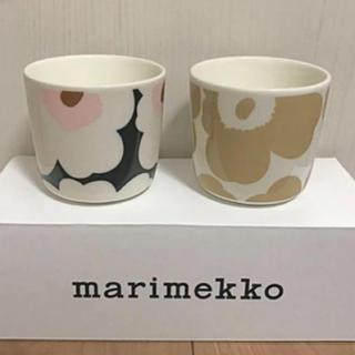 marimekko - マリメッコ ラテマグ二個 ベージュ ダークグリーン