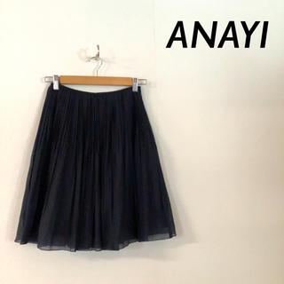 アナイ(ANAYI)のANAYI チュール プリーツスカート ネイビー サイドファスナー(ひざ丈スカート)