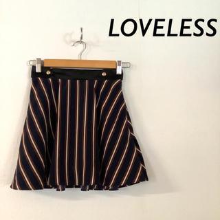 ラブレス(LOVELESS)のLOVELESS ストライプ ミニ フレアスカート ゴールドボタン ネイビー(ミニスカート)