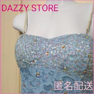 デイジーストア(dazzy store)のDAZZY STORE ドレス(ロングドレス)
