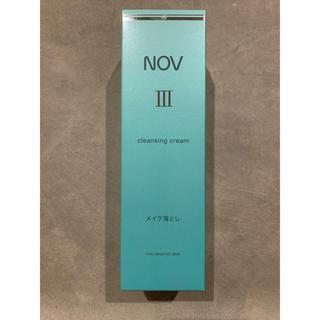 ノブ(NOV)の【NOV Ⅲ】cleansing cream メイク落とし(クレンジング/メイク落とし)
