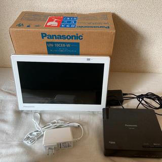 Panasonic - パナソニック プライベート・ビエラ UN-10CE8-W 10V型 防水 テレビ