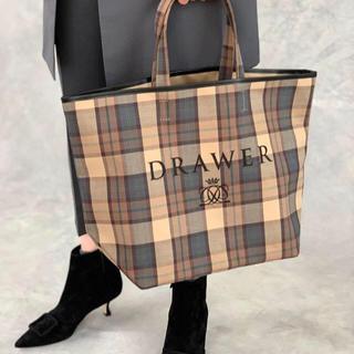 ドゥロワー(Drawer)のDrawer ドゥロワー オリジナルバッグ2020aw(トートバッグ)