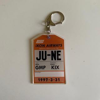 アイコン(iKON)のジュネ アクリルキーホルダー(K-POP/アジア)