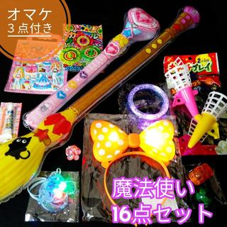 Disney - お祭り 縁日 光る おもちゃ  魔法使い セット オマケ3点付き