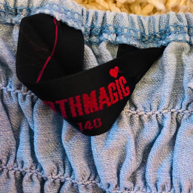 EARTHMAGIC(アースマジック)の140㎝ アースマジックジャンパースカート キッズ/ベビー/マタニティのキッズ服女の子用(90cm~)(ワンピース)の商品写真