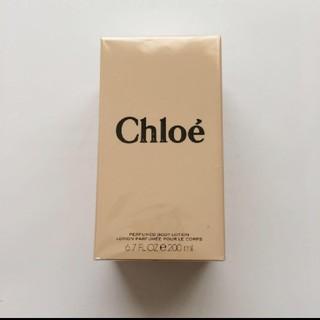 Chloe - 【名香】クロエ オードパルファム 200ml