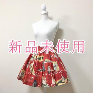 ジェーンマープル(JaneMarple)のピクチャーブックプリントポックスプリーツスカート(ひざ丈スカート)