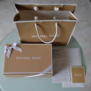 マイケルコース(Michael Kors)のMICHAEL  KORS 紙袋(ショップ袋)