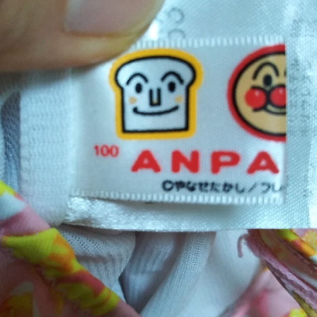 アンパンマン(アンパンマン)の専用です。アンパンマン 水着 女の子 100cm キッズ/ベビー/マタニティのキッズ服女の子用(90cm~)(水着)の商品写真