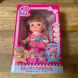 PILOT - 新品 おしゃれヘアメルちゃん 人形