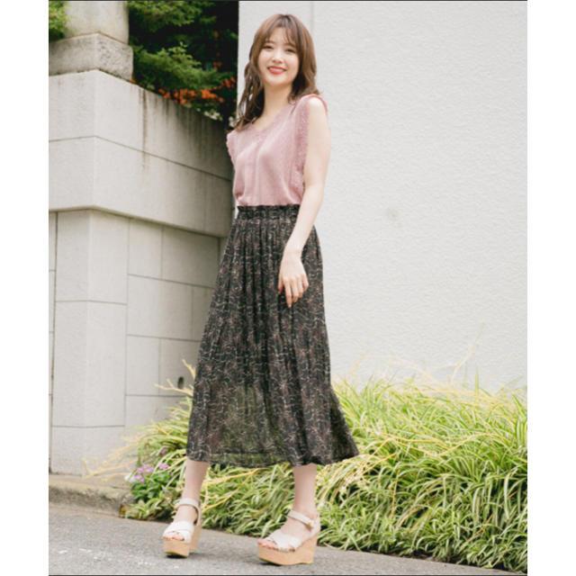 snidel(スナイデル)の新品タグ付き 花柄 プリーツスカート レディースのスカート(ひざ丈スカート)の商品写真