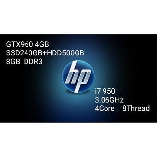 ヒューレットパッカード(HP)のZ400④HP ゲーミングPC i7 フォートナイト(デスクトップ型PC)