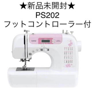 brother - 新品未使用 ブラザーコンピューターミシン PS202 / PS-202 本体