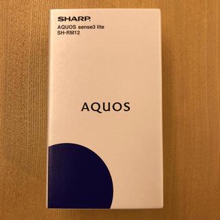AQUOS - 楽天モバイル AQUOS sense3 lite ライトカッパー【新品同様】