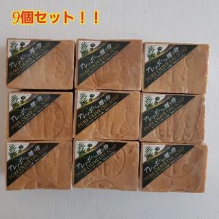 アレッポの石鹸 - アレッポからの贈り物 オリーブオイル石鹸 9個セット
