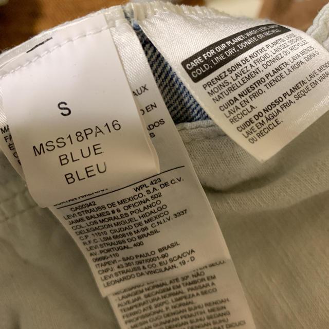 Balenciaga(バレンシアガ)のVETEMENTS ロゴ刺繍 501 お値下げ メンズのパンツ(デニム/ジーンズ)の商品写真