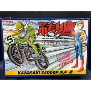 カワサキ(カワサキ)の当時物 1984年 ARII 有井製作所 ふたり鷹 カワサキZ400GP 東条鷹(模型/プラモデル)