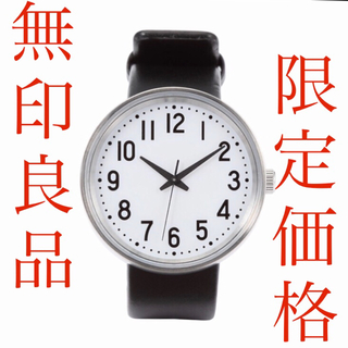 ムジルシリョウヒン(MUJI (無印良品))の新品★無印良品★腕時計・公園の時計・大 黒革 メンズ レディース レザー¢⌘ŧ(腕時計)