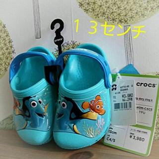 クロックス(crocs)のクロックス13㎝・ドリーグッズ・ニモグッズ・ベビーサンダル13㎝・ディズニー(サンダル)