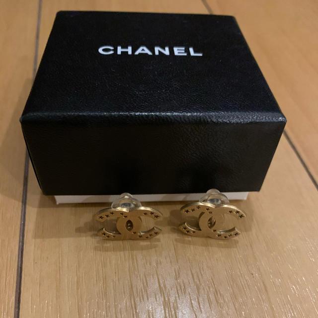 CHANEL(シャネル)のCHANEL イヤリング  星柄 スター レディースのアクセサリー(ピアス)の商品写真
