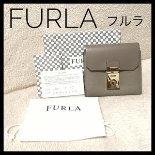 Furla - フルラ メトロポリス 折り財布 ミニウォレット グレー
