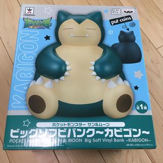 ポケモン - ポケモン カビゴン 貯金箱