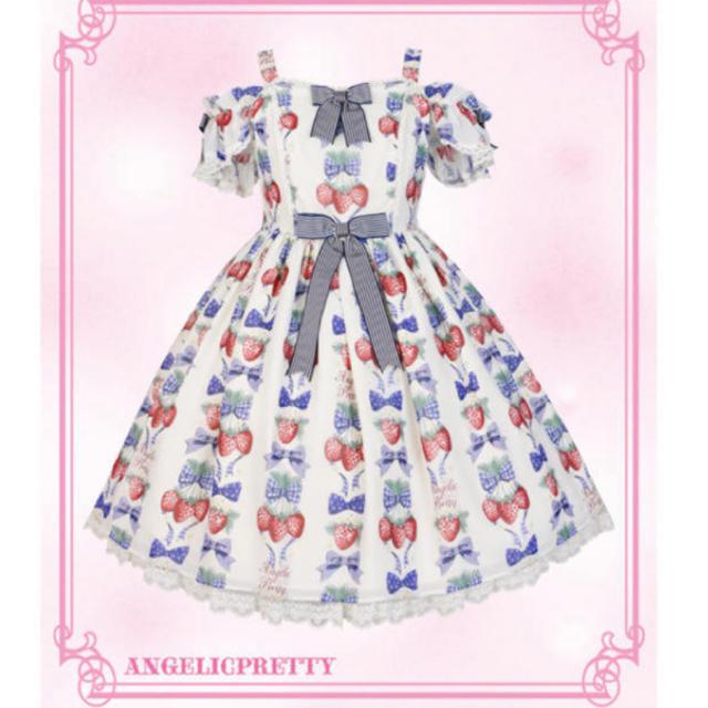 Angelic Pretty(アンジェリックプリティー)のstrawberry doll セット レディースのワンピース(ひざ丈ワンピース)の商品写真