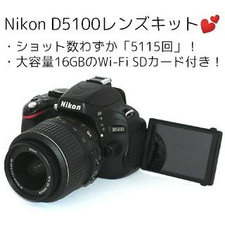 Nikon - 【Nikon】ショット数わずか「5115回」♡D5100レンズキット