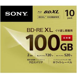 ソニー(SONY)のブルーレイディスク 大容量 100gb 10枚 SONY 10BNE3VCPS2(その他)