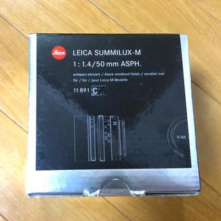 ライカ(LEICA)のsummilux 50mm F1.4 asph 用外箱 ライカ Mマウントレンズ(レンズ(単焦点))