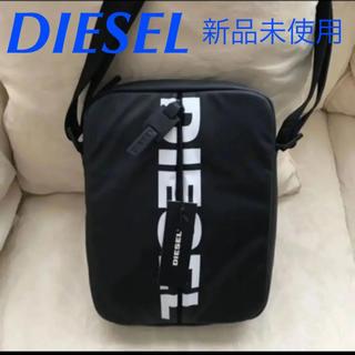 ディーゼル(DIESEL)の洗練されたデザイン ブラック ロゴが素敵DIESEL(ショルダーバッグ)