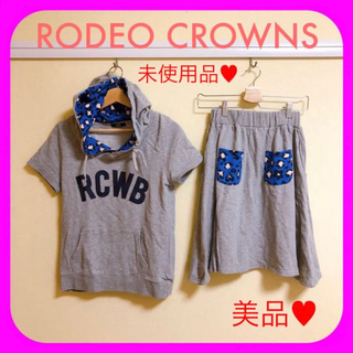 ロデオクラウンズワイドボウル(RODEO CROWNS WIDE BOWL)のRODEO CROWNS ♥︎ スウェット生地 セットアップ ヒョウ柄(セット/コーデ)