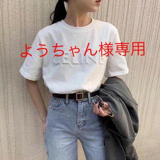 ようちゃん様専用★(Tシャツ(半袖/袖なし))