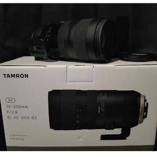 TAMRON - Tamron SP 70-200mm F/2.8 G2 nikon