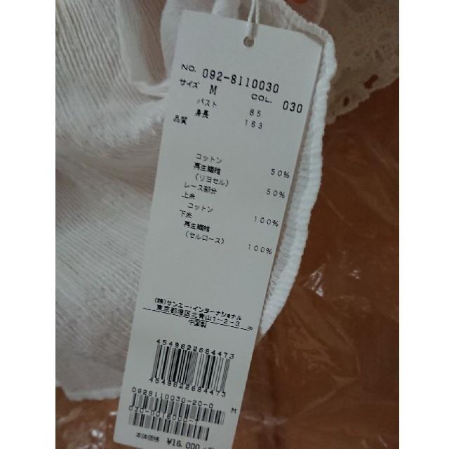 JILLSTUART(ジルスチュアート)のJILLSTUART 新品未使用 ナンシー楊柳ブラウス レディースのトップス(シャツ/ブラウス(長袖/七分))の商品写真