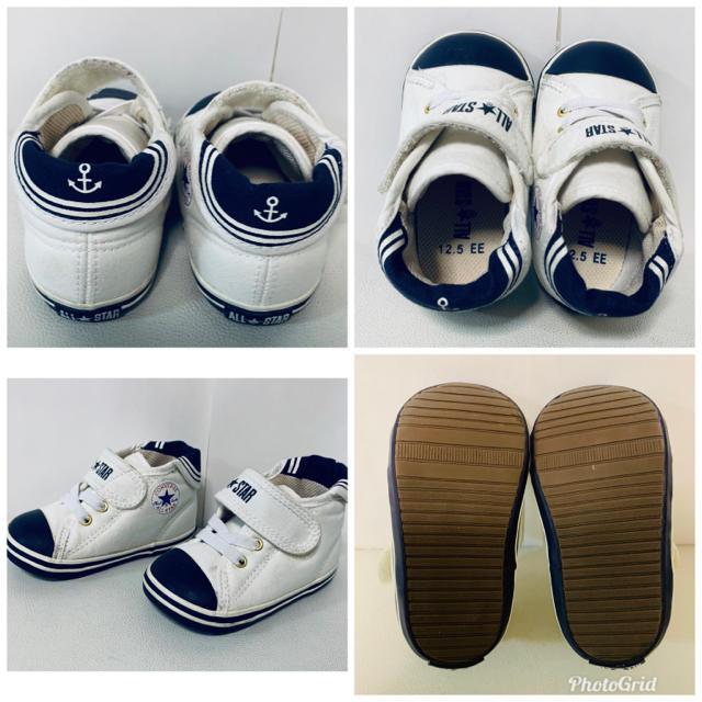 CONVERSE(コンバース)のコンバース スニーカー 12.5cm キッズ/ベビー/マタニティのベビー靴/シューズ(~14cm)(スニーカー)の商品写真