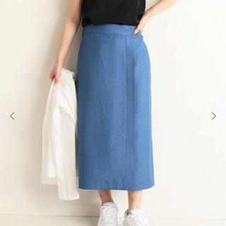 IENA SLOBE - SLOBE IENA ウエストベルトラップスカート 新品