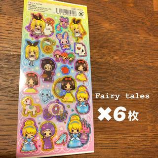 Disney - キラキラシール プリンセス