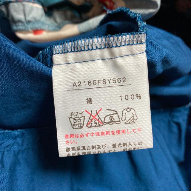 PINK HOUSE(ピンクハウス)の新品未使用PINK HOUSEの可愛いウサギ&トランプ柄ティアードフリルスカート レディースのスカート(ロングスカート)の商品写真