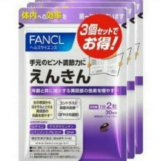 FANCL - えんきん 6袋