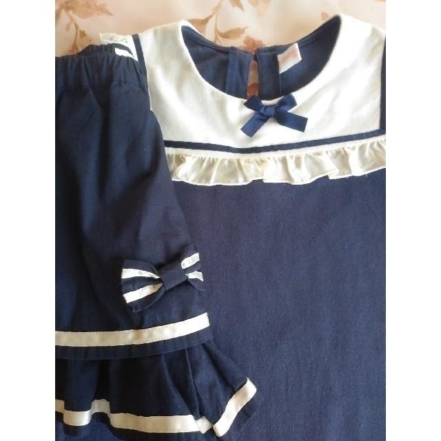 Shirley Temple(シャーリーテンプル)のシャーリーテンプル 130 カットソー&キュロット キッズ/ベビー/マタニティのキッズ服女の子用(90cm~)(Tシャツ/カットソー)の商品写真