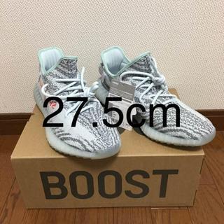 adidas - adidas YEEZY BOOST 350 V2 B37571 27.5cm