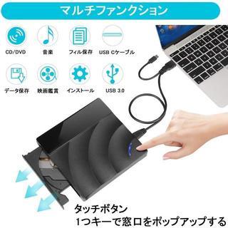 【最新版】 Karsspor USB 3.0外付け DVD ドライブ DVD プ